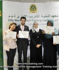 Elite Management Training Institute