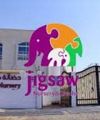 Jigsaw Nursery
